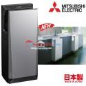 Mitsubishi Jet towel hand dryer pengering tahan asli japan w/o heater