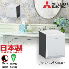 Mitsubishi Jet Towel Smart With Heater JT-MC205JS-W-NE