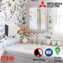 Mitsubishi Jet Towel Smart w/o Heater JT-S2A-W-NE