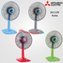 (New) Mitsubishi Electric Fan D12-GW