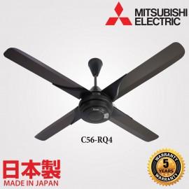 Mitsubishi Kipas Angin Memutar C6-RQ45