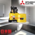 Mitsubishi Pompa Air WP-205ID
