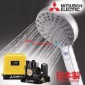 Mitsubishi Water Pump EP-205ID