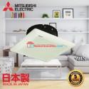 Mitsubishi Ceiling Mounted Ventilator EX-25SC5T