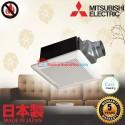 Mitsubishi Duct Ventilator VD-20ZP4T5