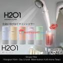 Flash Sale H201 Shower filter kecantikan minyak zaitun pelembut kulit